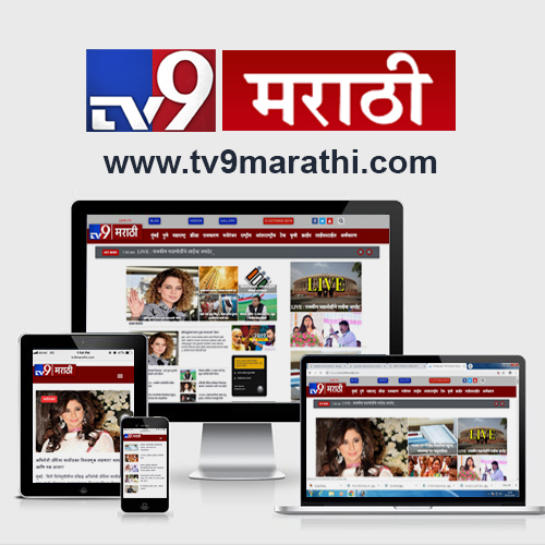 TV9telugu, All Websites tv9