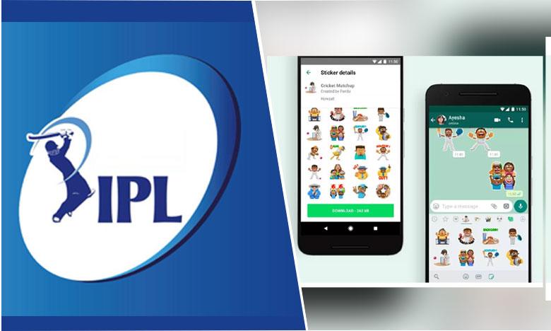 "WhatsApp Cricket Stickers Launched to Celebrate IPL 2019, ఐపీఎల్ ఫ్యాన్స్కి ""వాట్సాప్"" గుడ్న్యూస్"