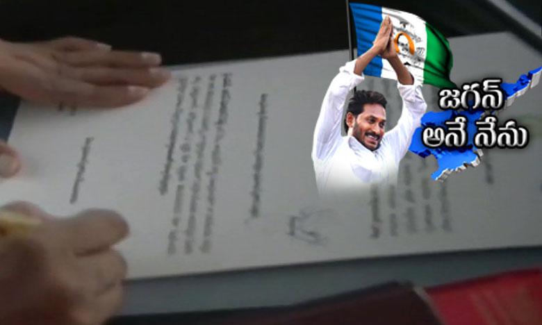 YS Jagan, అవ్వా తాతలపై ప్రేమతో.. పెన్షన్ రూ.3వేలకు పెంపు