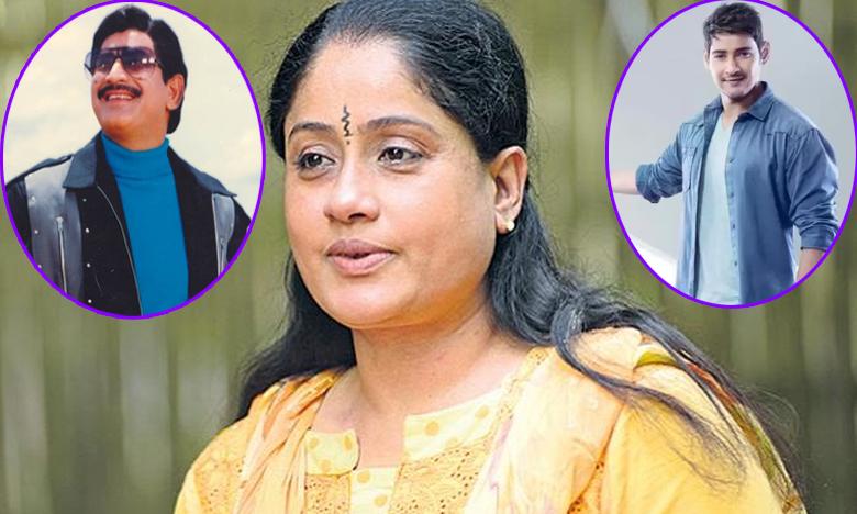 Vijayashanti in Mahesh Babu movie, తండ్రితో ఎంట్రీ.. తనయుడితో రీఎంట్రీ
