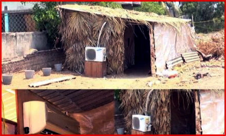 Son in law arranges air conditioner in hut for mother in law, గుడిసెకి ఏసీ.. అత్త కోసం అల్లుడి ఔదార్యం