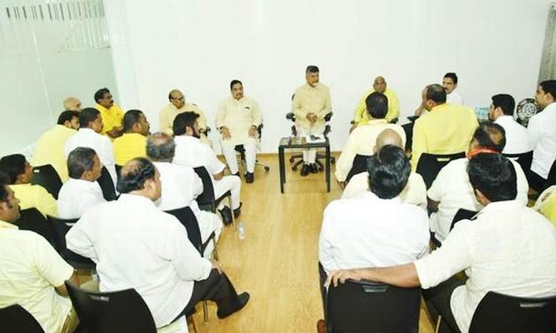 TDLP Meeting, రేపటి నుంచి అసెంబ్లీ సమావేశాలు.. ఏం చేద్దాం..?