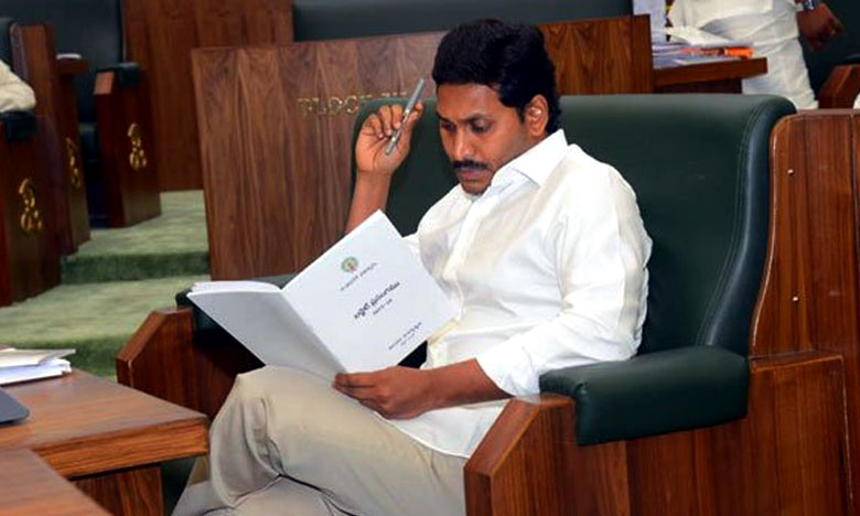 CM YS Jagan review meeting, డ్రైఫ్రూట్స్ ఖర్చు రూ.18 లక్షలా? సీఎం జగన్ షాక్