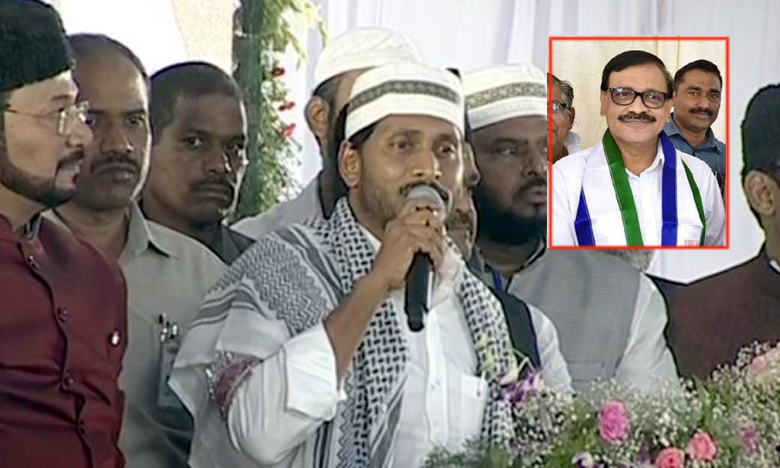 AP CM YS JAGAN Hosts Iftar Dinner In Guntur, ఇఫ్తార్ విందులో జగన్..ఇక్బాల్కు ఎమ్మెల్సీ