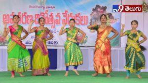 , 'తెలంగాణ ఆవిర్భావ దినోత్సవ' సంబరాలు