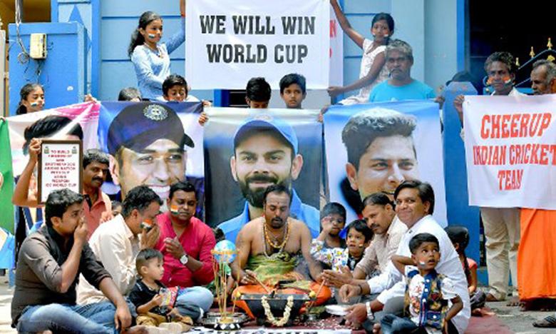 ICC World Cup 2019, మ్యాచ్ గెలవాలంటూ ప్రత్యేక పూజలు
