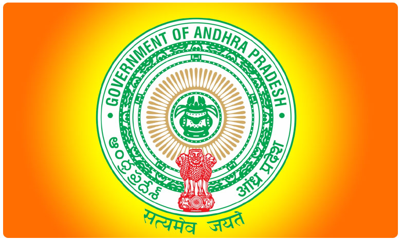 Ap government suspends the Chairman of five urban development authorities in the state