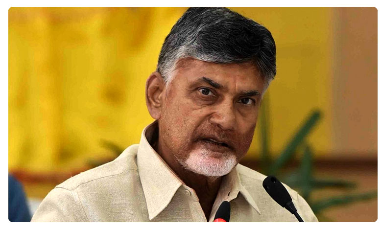 former CM Chandrababu meeting with TDP senior leaders
