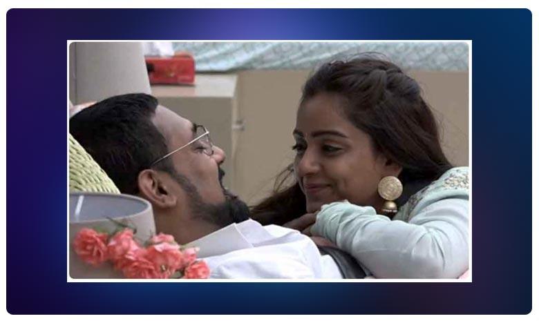 Varun and Vithuka