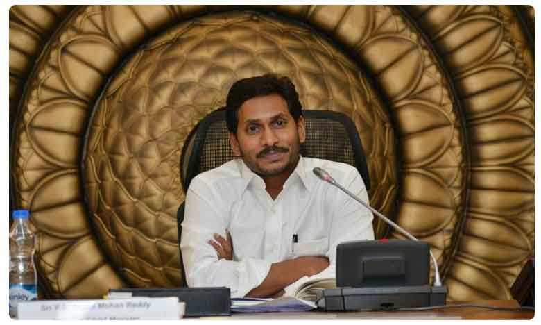 A brief review on ap cm ys jagan first 3 months rule