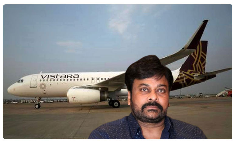 Mega Star Chiranjeevi Among the Inconvenienced Passengers After Hyderabad-Bound Air Vistara Flight Suffers Technical Issues