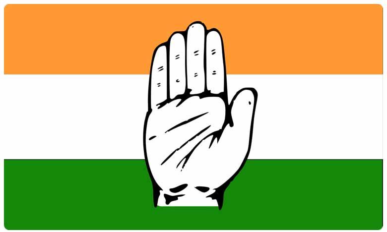 Congress Working President