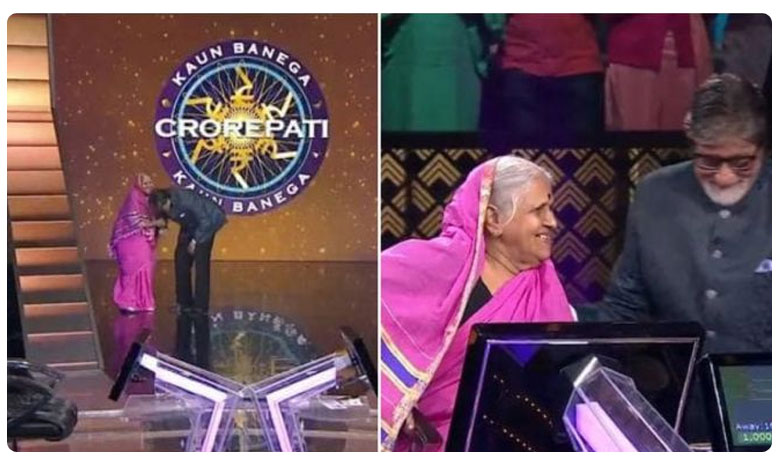Kaun Banega Crorepati 11: Reason why Amitabh Bachchan touched this contestant's feet on the show
