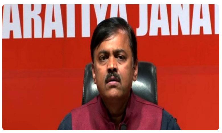 BJP Mp GVL Narasimha Rao Sensational Comments On Amaravathi