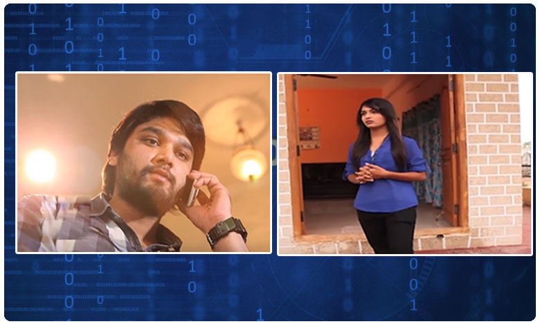 Cyber Crime Story Of Brother And Sister Which Mislead To A Horrible Life