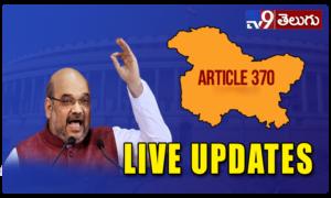 Parliament Session, Parliament session