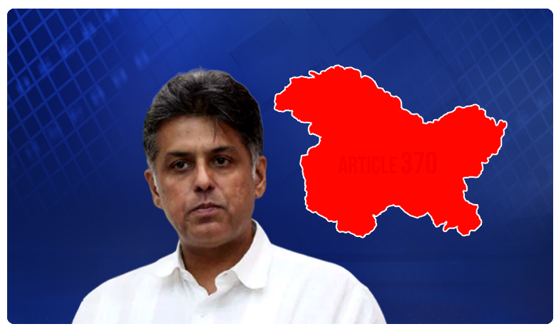 Manish Tewari speech