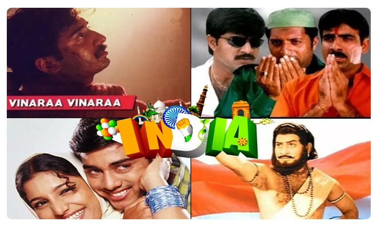 Telugu Cinemas