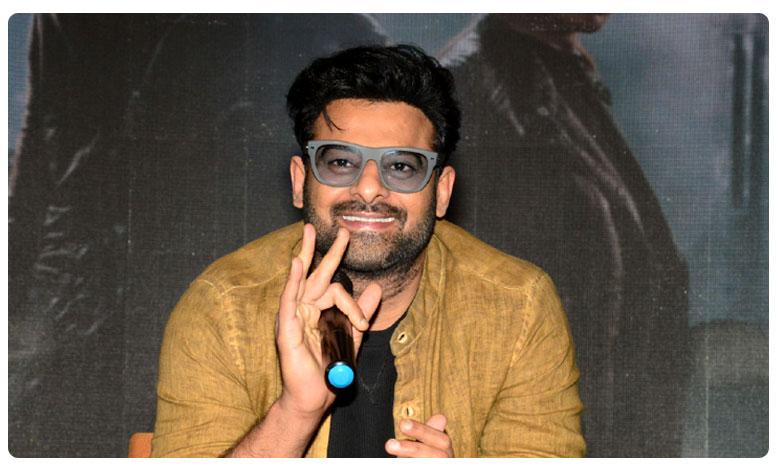 Hero Prabhas Responds On Fan Slap