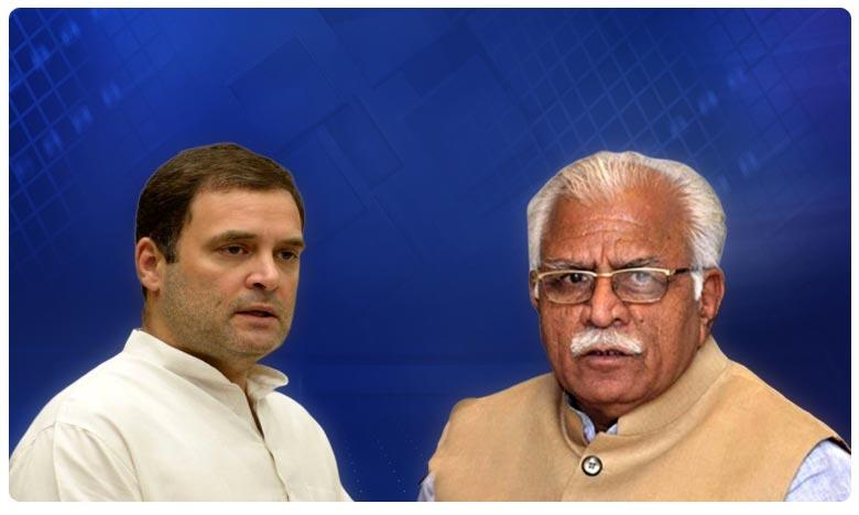 Women are not assets to be owned: Rahul Gandhi slams Haryana CM's Kashmiri girl remark