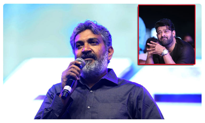 SS Rajamouli About Prabhas At Saaho Pre Release Event