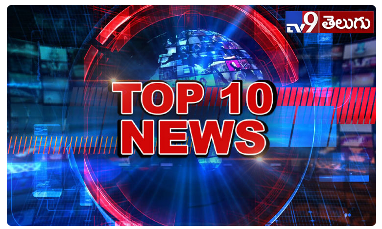 Top 10 news of the day 07082019