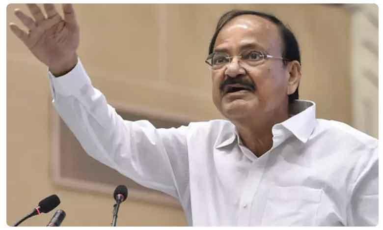 Vice President Venkaiah Naidu, మన ఆయుర్వేదంపై పరిశోధనలు జరగాలి…