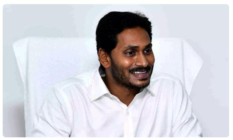 Ap CM YS Jagan to visit Guntur tomorrow
