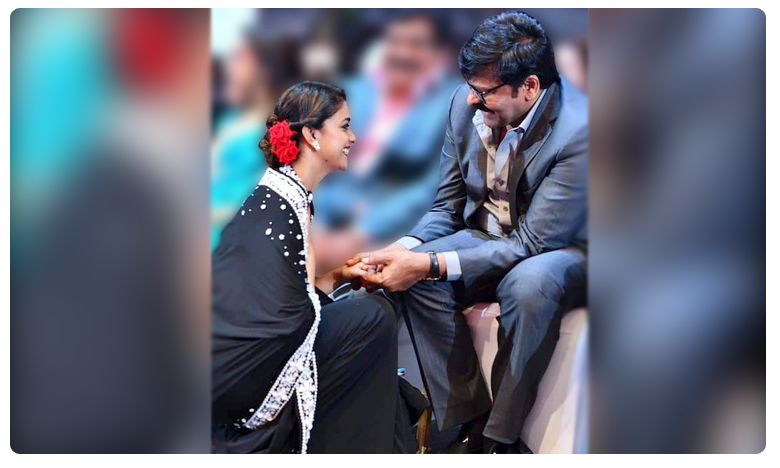 Keerthi Suresh Takes Blessings from Megastar Chiranjeevi at Siima Awards Function