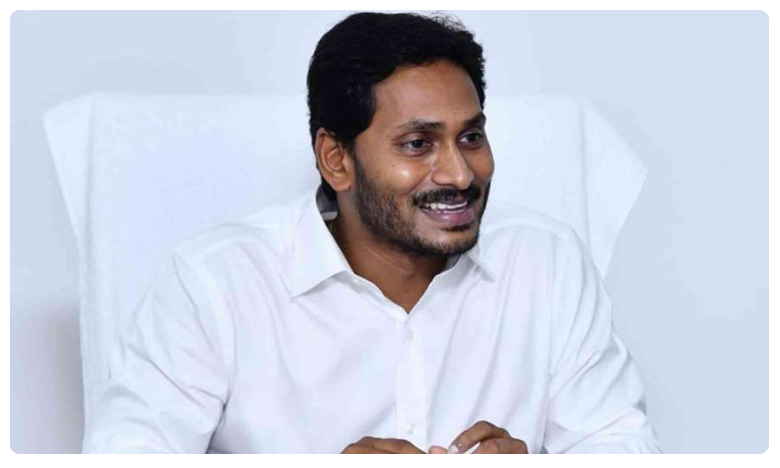 cm jagan's native district tour cancelled