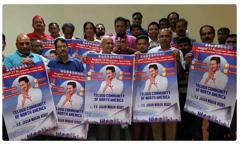 NRI Telugu organisations in US gear up to welcome AP CM Jagan, డాలస్లో జగన్ రాక కోసం.. ప్రవాసుల ఎదురుచూపు