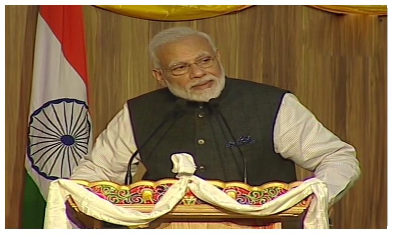 Narendra Modi Addresses Students of Royal University of Bhutan, భూటాన్ రథ సారథులు మీరే కావాలి ! విద్యార్థులకు మోదీ పిలుపు