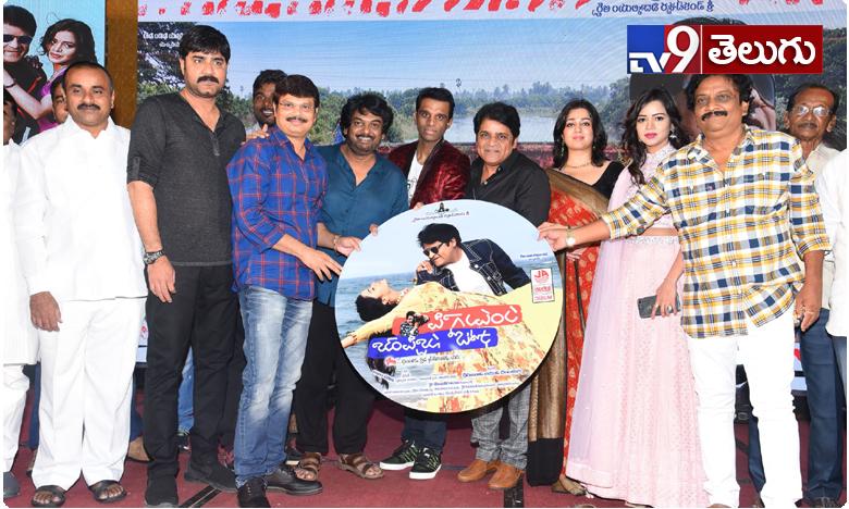 Pandu Gadi Photo Studio Movie Audio Launch Photos