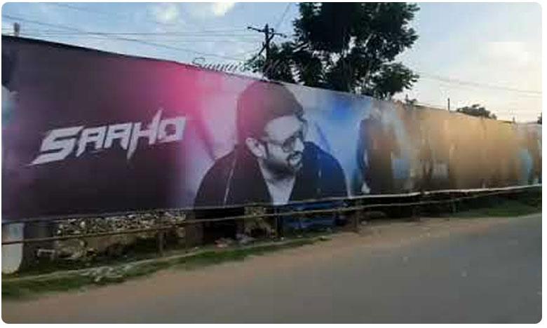 sahoo mania : 200 feets big flexi set up by hero prabhas fans in Bhimavaram