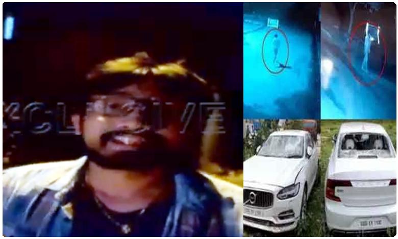 New Twist In Actor Raj Tarun Car Accident Case