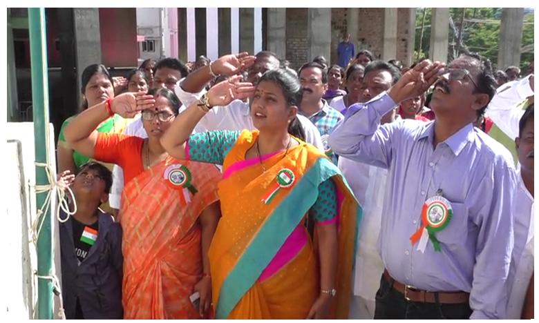 MLA Roja Flag Hoisting At Nagari, నగరి జెండా పండగలో రోజా