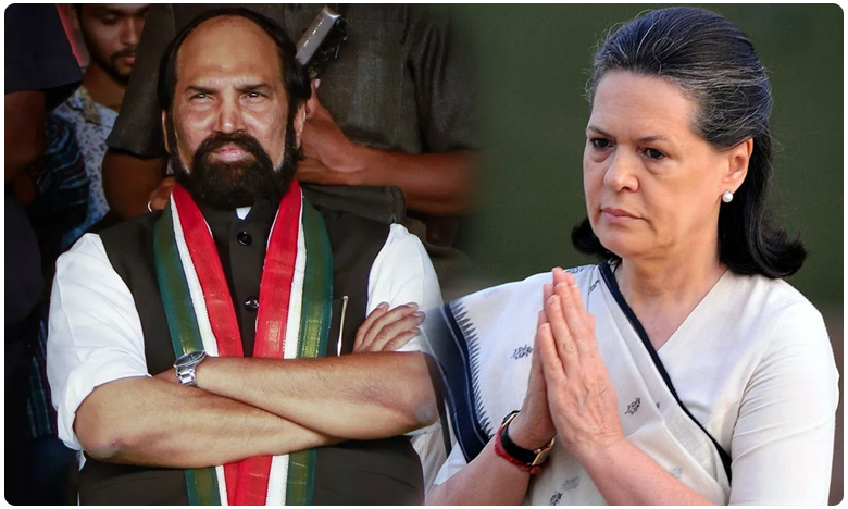 Uttam Kumar Reddy and Sonia Gandhi