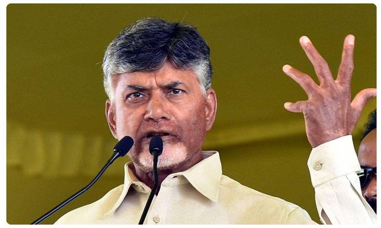 Chandrababu Slams Cm Jagan