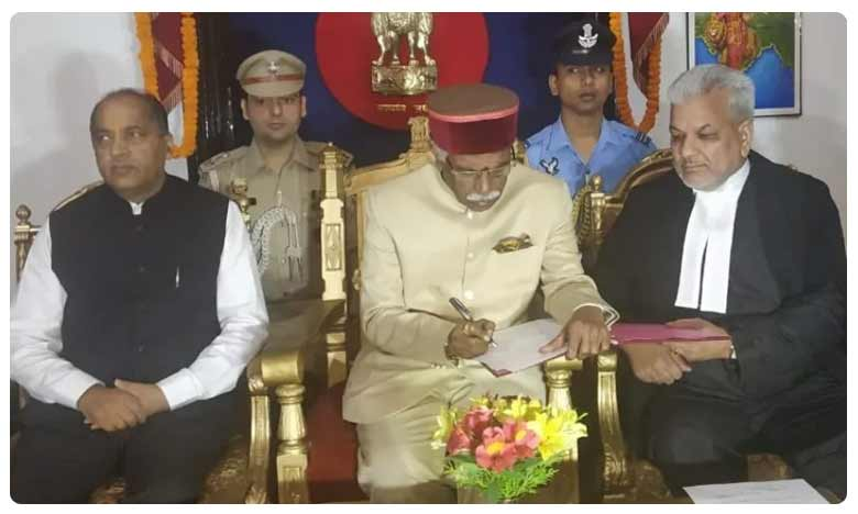 Bandaru Dattatreya takes oath as Governor of Himachal Pradesh, హిమాచల్ గవర్నర్గా దత్తాత్రేయ ప్రమాణ స్వీకారం