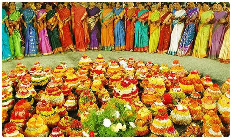 Bathukamma News, బతుకమ్మ సంబరాలు