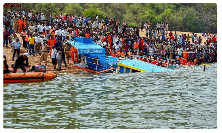 , Godavari Boat Accident