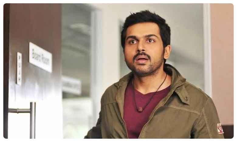 "Sultan Movie Shooting Updates, కార్తీ ""సుల్తాన్"" మూవీకి బ్రేక్.. కారణమేంటంటే..?"