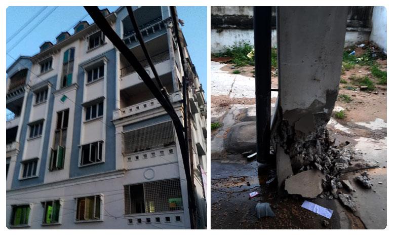 Building Collapses In Kakinada, బ్రేకింగ్: కాకినాడలో కుంగిన భవనం.. పరుగులు తీసిన ప్రజలు..