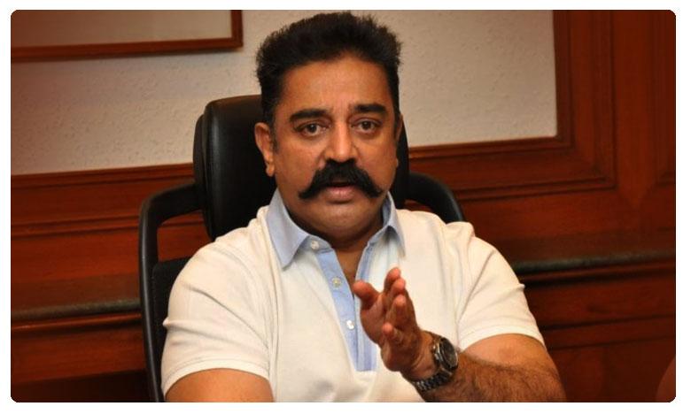 Actor Kamal Hassan