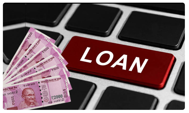 Up to Rs 15 lakh loan in minutes! Here's how to get quick money without going to banks