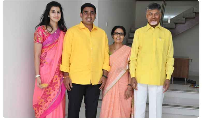 Nara Chandrababu Naidu Marriage Anniversary