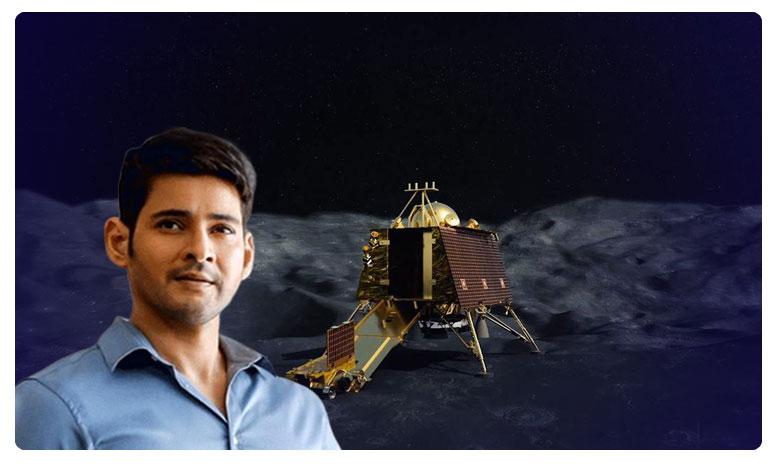 Chandrayaan-2: Mahesh Babu uses 'Maharshi' line