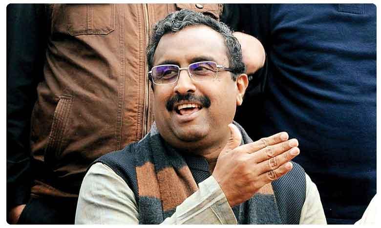 BJP Leader Ram Madhav Sensational Comments on AP CM YS Jagan Government