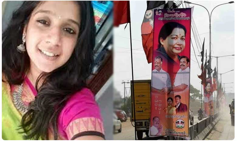 Chennai techie hit by tanker as AIADMK leader s hoarding falls on her dies