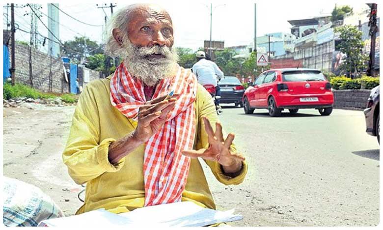Senior Writer Who Turns Beggar, కృష్ణానగర్ వీధుల్లో.. కష్టాల కడలిలో.. సినీ కథా రచయిత శిధిల జీవితం!